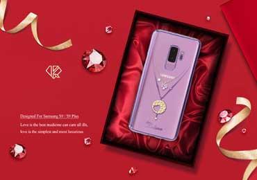 Samsung Galaxy S9+ Etui Silikone